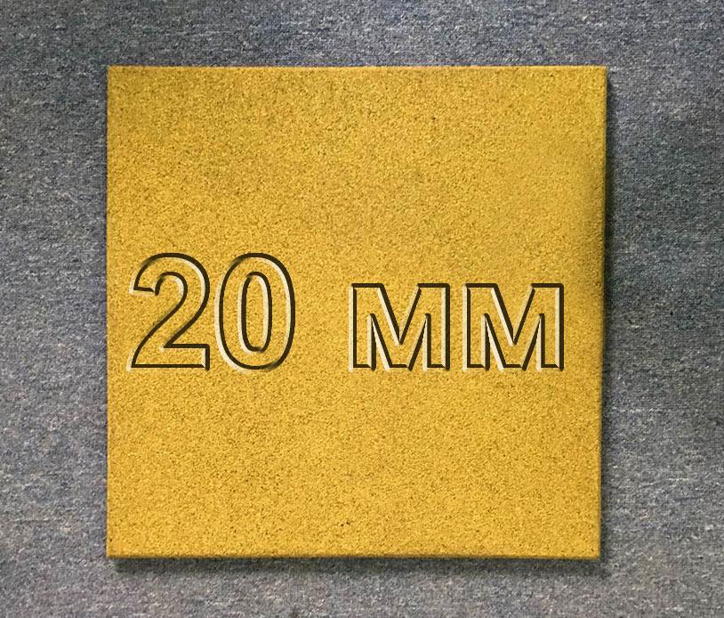 Резиновая плитка МИАН 20 мм