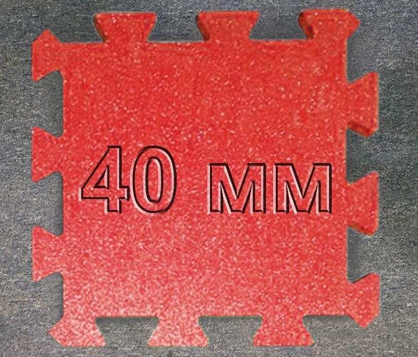 Резиновая плитка Puzzle 40 мм