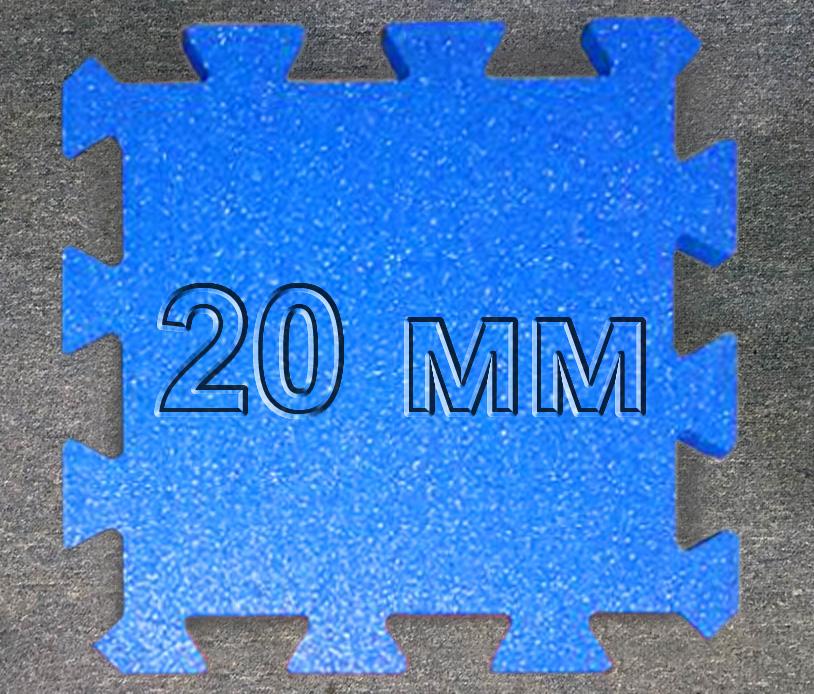 Резиновая плитка Puzzle 20 мм
