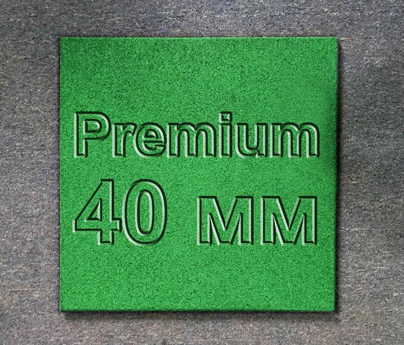 Резиновая плитка МИАН Премиум СА 40 мм